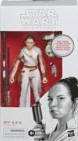 Rey & D-O (First Edition)