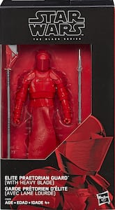 Elite Praetorian Guard (Heavy Blade)