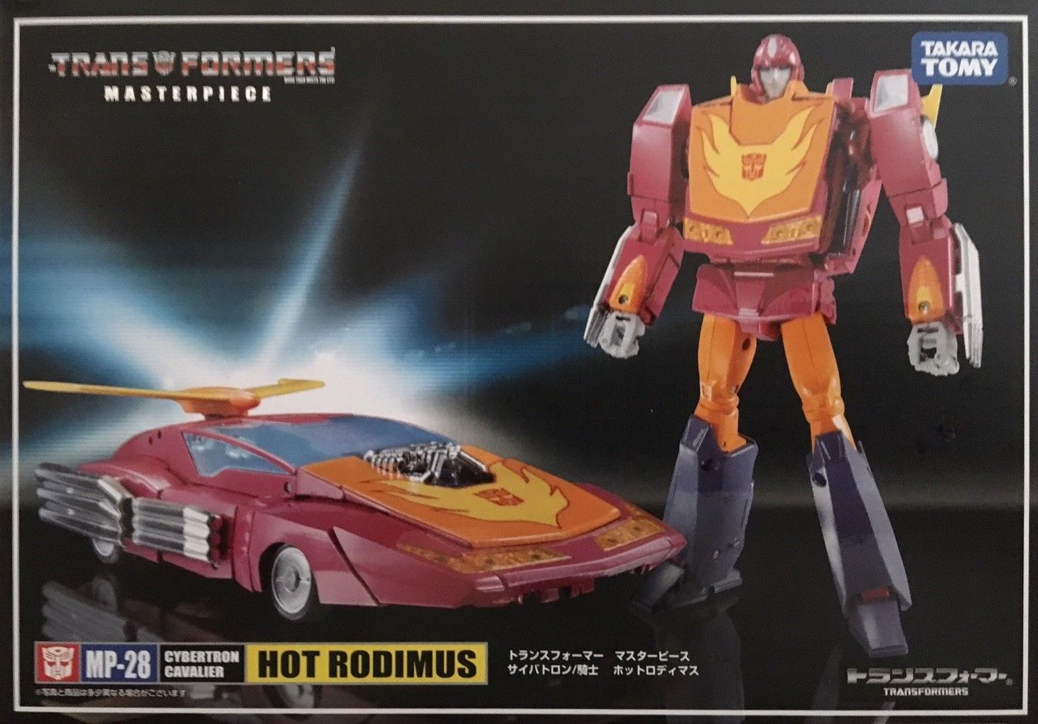 "Transformers Masterpiece MP28 Hot Rodimus 7/"" Action Figure New in Box"