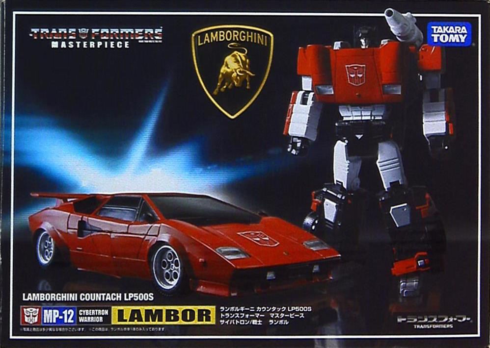 transformers masterpiece lambor sideswipe mp 12 takara. Black Bedroom Furniture Sets. Home Design Ideas