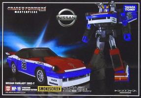 Smokescreen MP-19