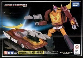 Targetmaster Hot Rodimus MP-40