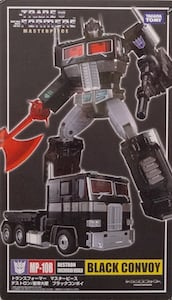 Convoy Black MP-10B