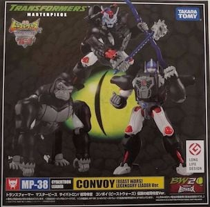 Convoy Legendary Leader MP-38