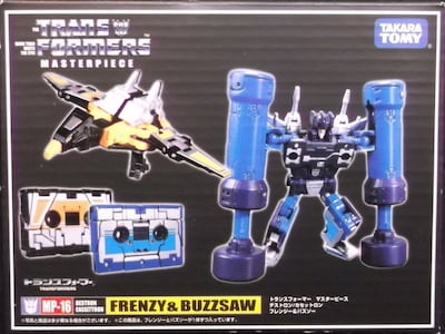 Frenzy and Buzzsaw MP-16