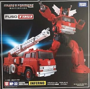 Inferno MP-33