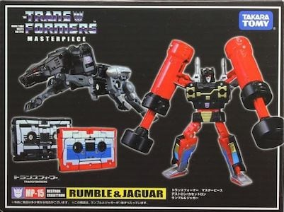 Rumble and Jaguar MP-15