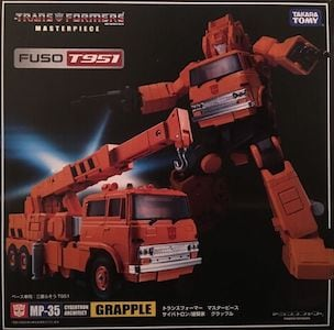 seller Transformers Masterpiece MP-37 Artfire Takara Japan MISB U.S